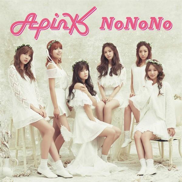 Apink - NoNoNo (Japanese Ver.)