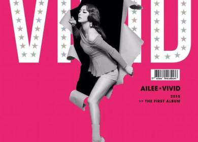Ailee – I Love You, I Hate You (미워도 사랑해)