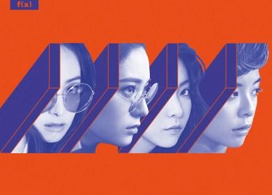 f(x) (에프엑스) – Traveller (Feat. Zico)