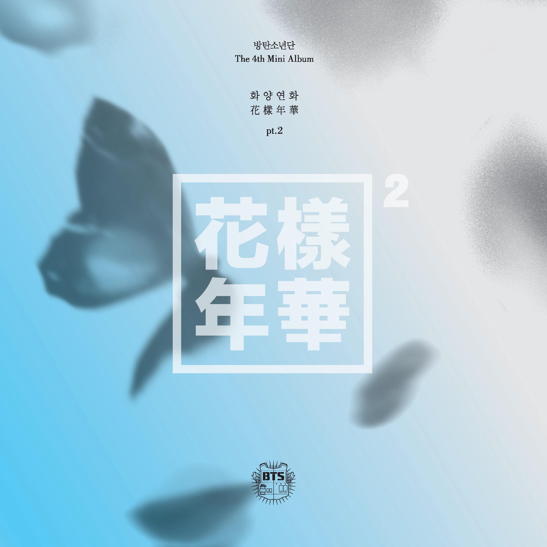 BTS (방탄소년단) – Try-Hard/Silver Spoon (뱁새) » Color