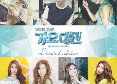 Ailee, Solar (Mamamoo), Luna (f(x)), & Eunji (Apink) – I'm OK (난 괜찮아)