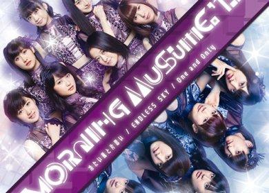 Morning Musume '15 – ENDLESS SKY