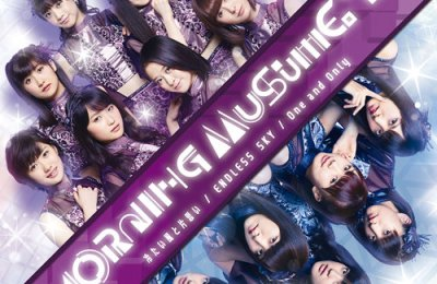 Morning Musume '15 – ENDLESS SKY