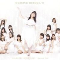 Morning Musume '15 Tsumetai