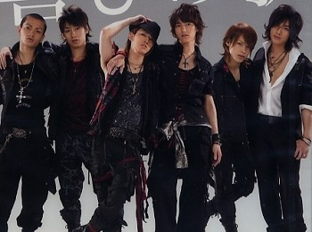 KAT-TUN – Song Of Happiness (喜びの歌)