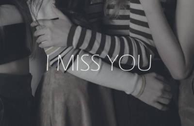 Mamamoo (마마무) – I Miss You
