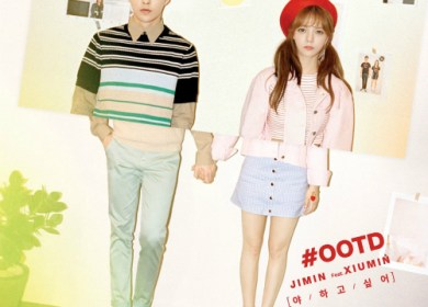 Jimin (AOA) feat XiuMin (EXO) – CALL YOU BAE (야 하고 싶어)