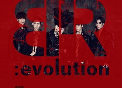 Boys Republic (소년공화국) – Get Down