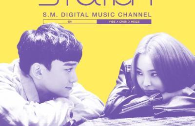 Chen & Heize – Lil' Something (썸타)