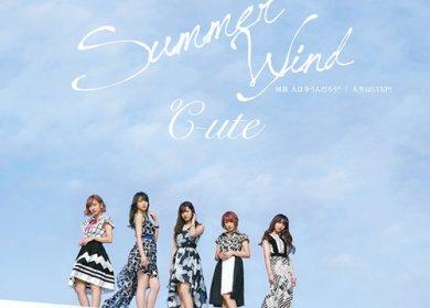 C-ute – Summer Wind