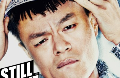 Park Jin Young (박진영) – Still Alive (살아있네)