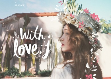 Jessica – Falling Crazy In Love