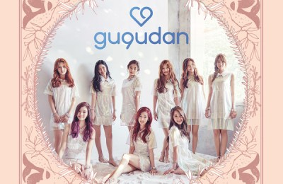 gugudan (구구단) – Could This Be Love (구름 위로)