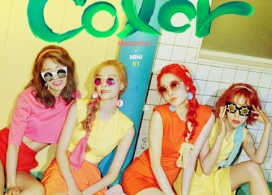 Melody Day – Color (깔로)