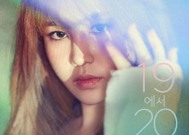 Park Ji Min – Try (다시)