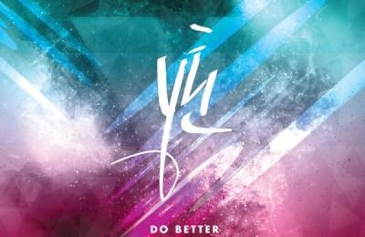 Y Teen (Y틴) (MONSTA X & Cosmic Girls) – Do Better