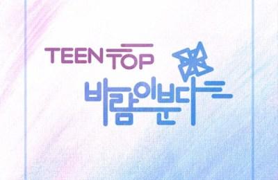 Teen Top – Love Comes (바람이 분다)