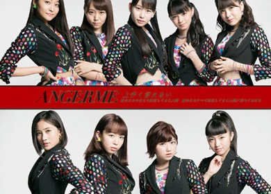 ANGERME – I Can't Describe It (上手く言えない)