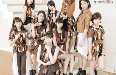 ANGERME – I'll Forget Everything For You (忘れてあげる)