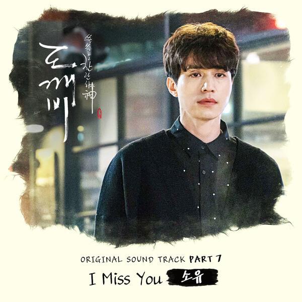 Color Coded Lyrics: I Miss You » Color Coded Lyrics