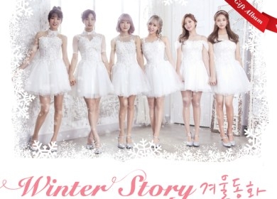Laboum – Winter Story (겨울동화)