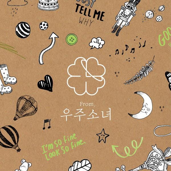Cosmic Girls (WJSN/우주소녀) – I Wish (너에게 닿기를
