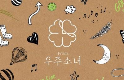 COSMIC GIRLS (WJSN/우주소녀) – Perfect! (최애 (最愛))