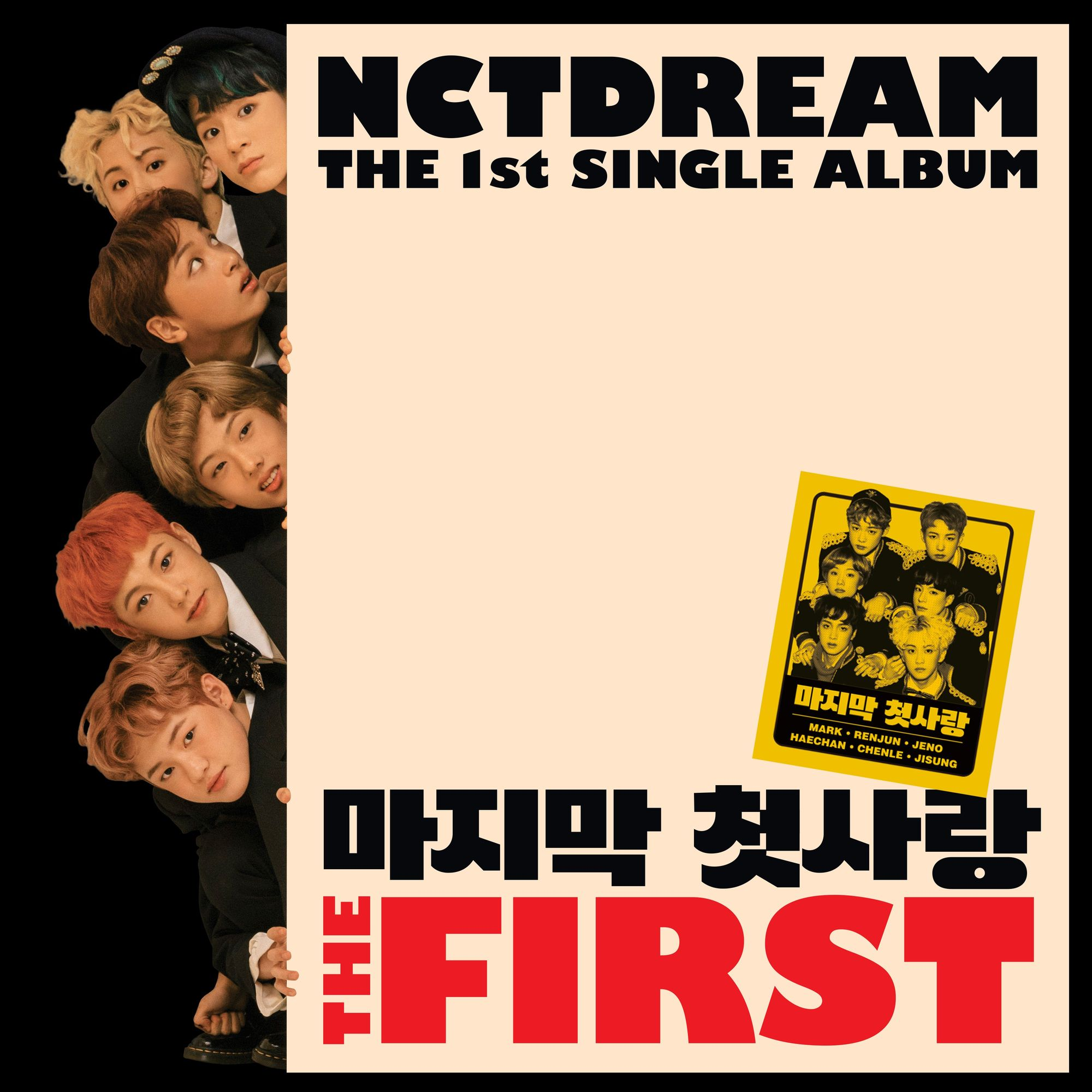 NCT DREAM - My First and Last (마지막 첫사랑) » Color Coded