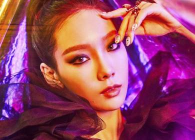 Taeyeon (태연) – I Got Love