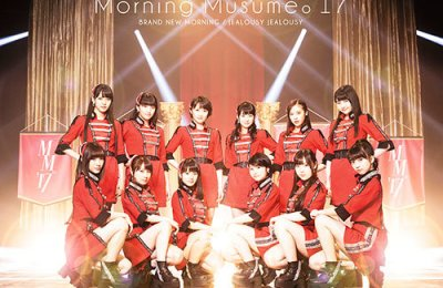 Morning Musume'17 – BRAND NEW MORNING & Live Version
