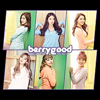 BERRY GOOD – BibbidiBobbidiBoo (비비디바비디부)