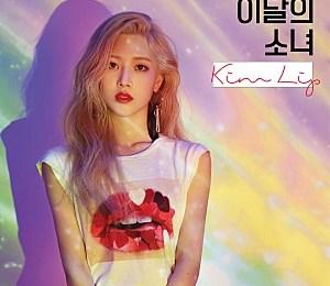 LOONA (Kim Lip) – Eclipse