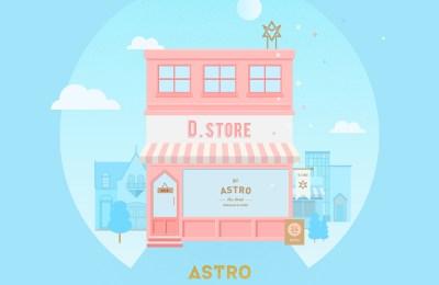 ASTRO – Lie (다 거짓말)