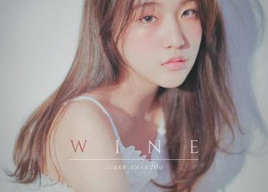 Suran – WINE (오늘 취하면) (Feat. Changmo)