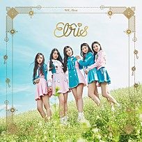 ELRIS – Miracle