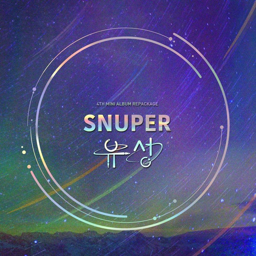 https://i2.wp.com/colorcodedlyrics.com/wp-content/uploads/2017/07/SNUPER-The-Star-of-Stars.jpg?fit=1000%2C1000&ssl=1
