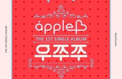 Apple.B – Woochuchu (우쭈쭈)