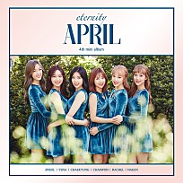 APRIL – Hey Yo Hey