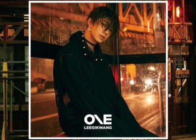 Lee Gikwang – Dreaming (꿈) (Feat. Luizy)