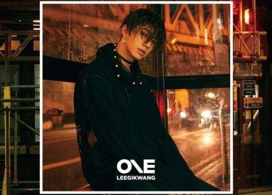 Lee Gikwang – Trick (Feat. Lil Boi)