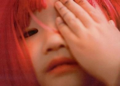 HA:TFELT – Read Me (나란 책) (feat. PUNCHNELLO)