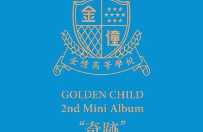 Golden Child – Crush
