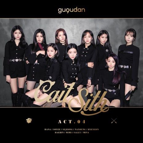 gugudan - The Boots » Color Coded Lyrics
