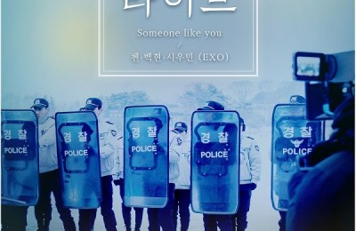 EXO-CBX (첸백시) – Someone like you