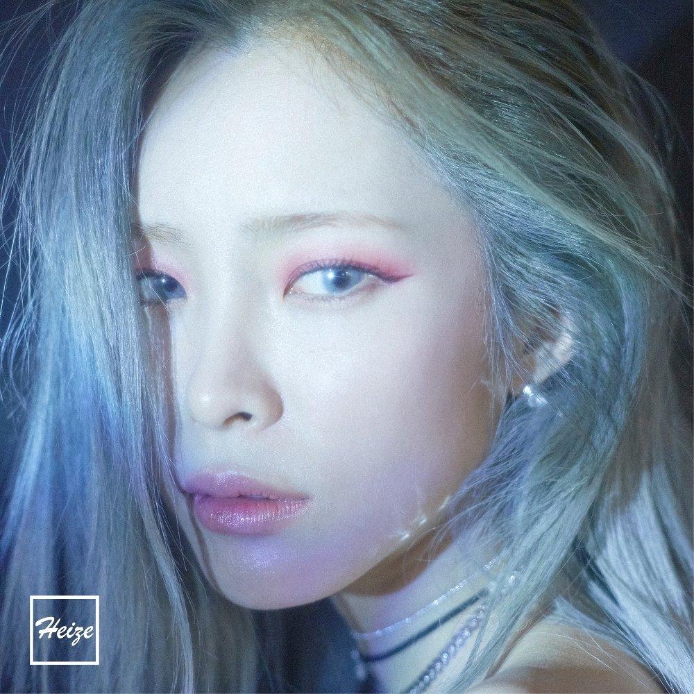 Color Coded Lyrics: Jenga (Feat. Gaeko) » Color Coded Lyrics