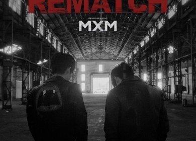 MXM – LOVE ME NOW