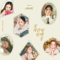 Apink - Miracle