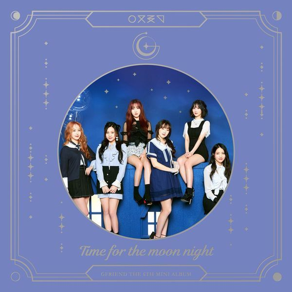 GFRIEND (여자친구) - Time for the moon night (밤) » Color Coded Lyrics