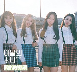 yyxy (LOONA) – one way