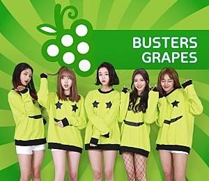 Busters (버스터즈) –  Grapes (포도포도해)